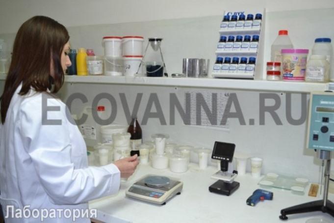 Лаборатория в Соколе