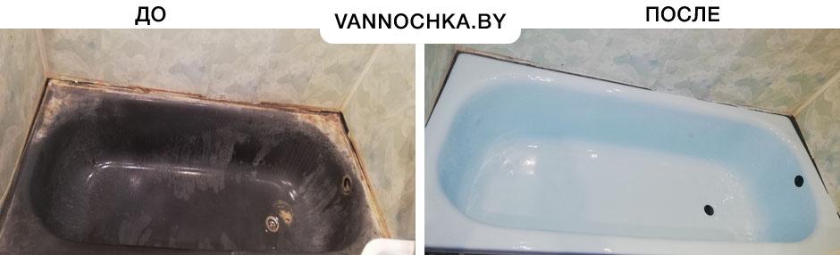 Раскраска ванн реставрационным материалом